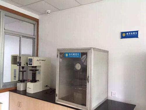سختی ٹیسٹنگ مشین